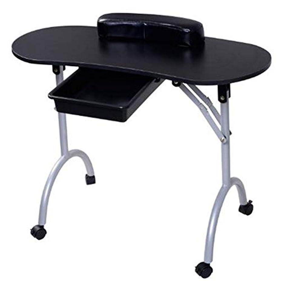 王子罪ティッシュ折りたたみネイルテーブルホームポータブルモバイルプーリー車スタジオビューティーサロンマニキュアテーブル引き出しとリストレストとキャリングバッグ,Black