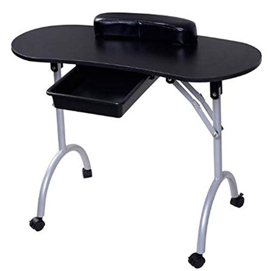 暖かくシーフード自信がある折りたたみネイルテーブルホームポータブルモバイルプーリー車スタジオビューティーサロンマニキュアテーブル引き出しとリストレストとキャリングバッグ,Black