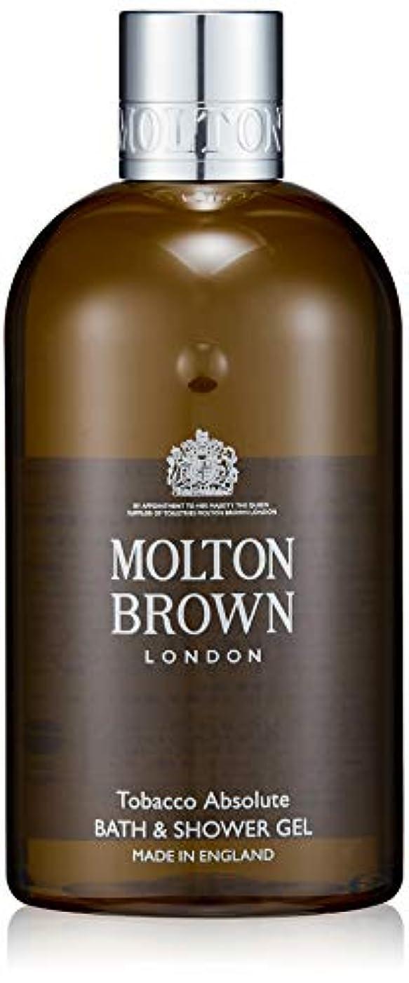 いらいらさせるミント海港MOLTON BROWN(モルトンブラウン) タバコアブソリュート コレクション TA バス&シャワージェル