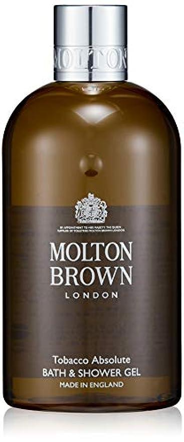 そしてチェスをする代名詞MOLTON BROWN(モルトンブラウン) タバコアブソリュート コレクション TA バス&シャワージェル