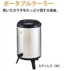 タイガー魔法瓶株式会社ポータブルクーラー 9.5L BPK-...
