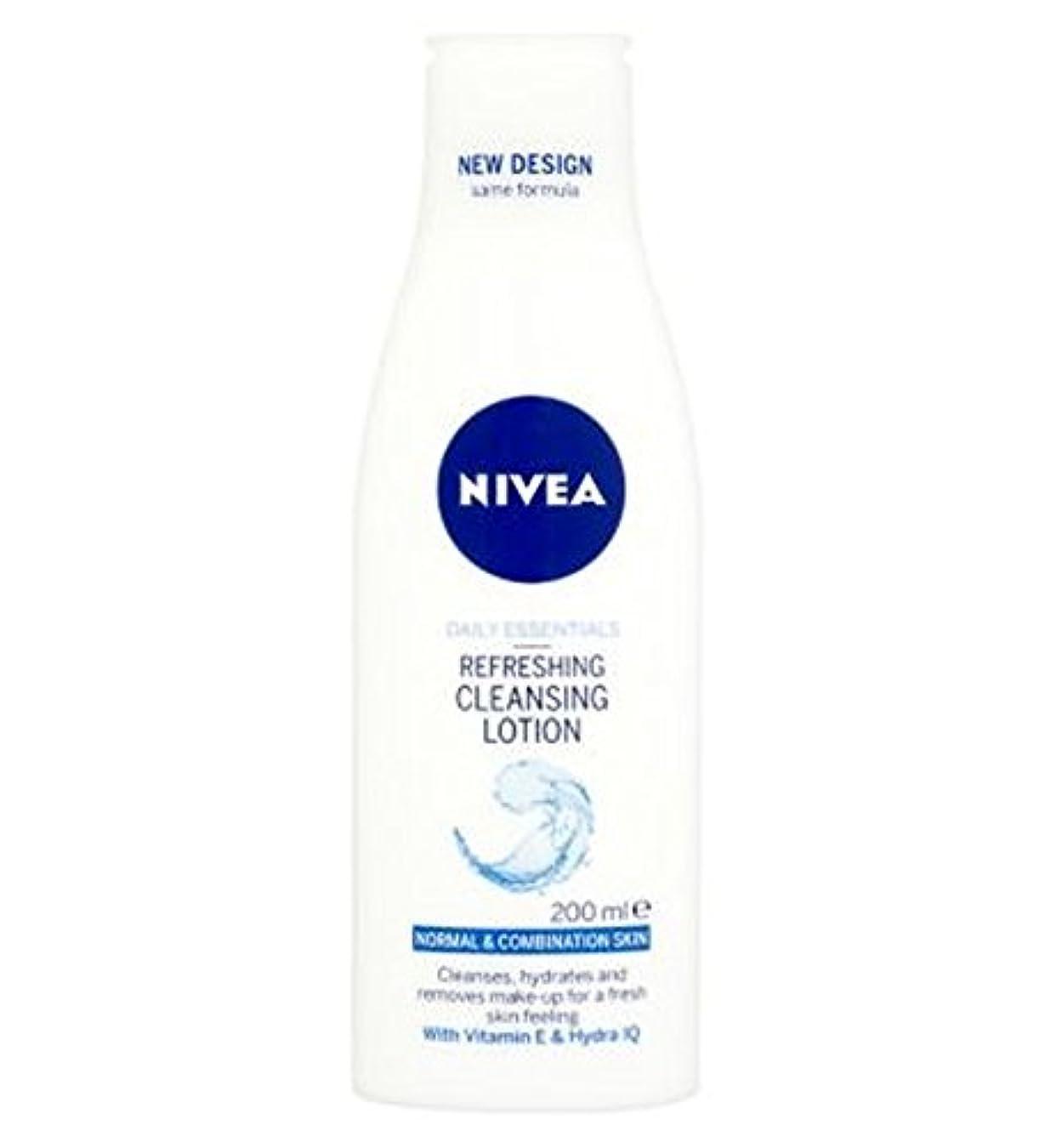 ハンカチアコーしなければならない混合肌の200ミリリットルに、通常のためのクレンジングローションをリフレッシュニベア生活必需品 (Nivea) (x2) - Nivea Daily Essentials Refreshing Cleansing Lotion...