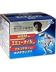 野口医学研究所 キダデラックス 200g×3個