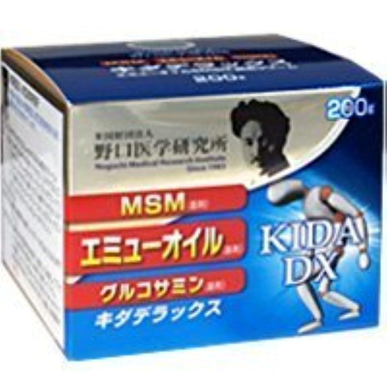 スケート傾く日曜日野口医学研究所 キダデラックス 200g×3個