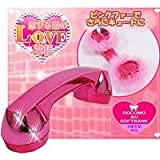 恋する姫のLOVE電話