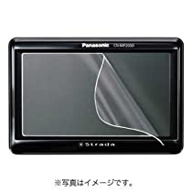 SANWA SUPPLY カーナビ用液晶保護フィルム(5.0V型用) CAR-F50P