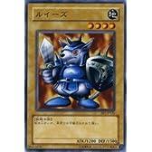 【遊戯王シングルカード】 《ビギナーズ・エディション1》 ルイーズ ノーマル be1-jp121
