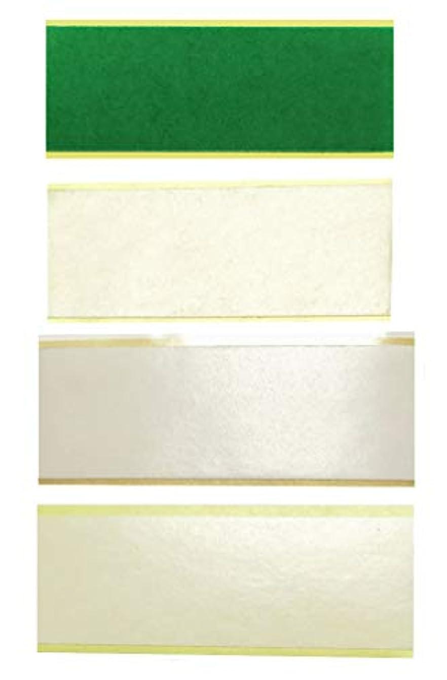テレビ局略奪予防接種お試し4種×各5枚テープ1セット