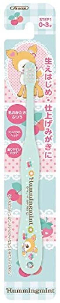 自伝イタリアの拍手するスケーター 歯ブラシ 乳児用 (0-3才) 毛の硬さ普通 15cm ハミングミント TB4N