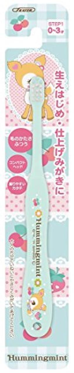 分泌する著名なリサイクルするスケーター 歯ブラシ 乳児用 (0-3才) 毛の硬さ普通 15cm ハミングミント サンリオ TB4N