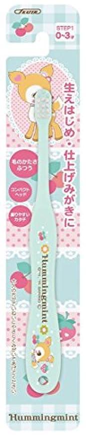 文字通り大胆効果的スケーター 歯ブラシ 乳児用 (0-3才) 毛の硬さ普通 15cm ハミングミント TB4N