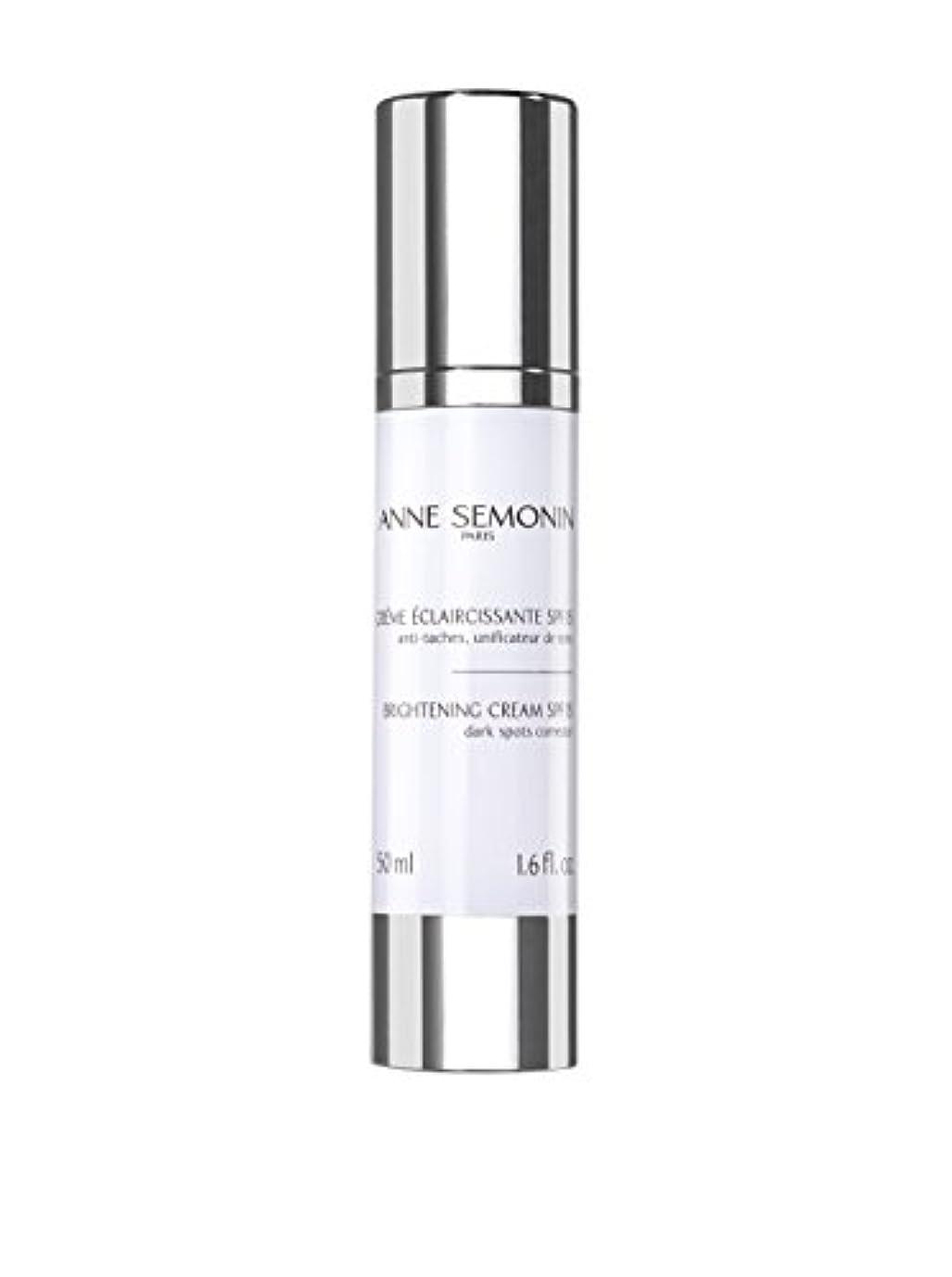 舗装郵便局湿地Anne Semonin Brightening Cream SPF 15 50ml/1.6oz並行輸入品