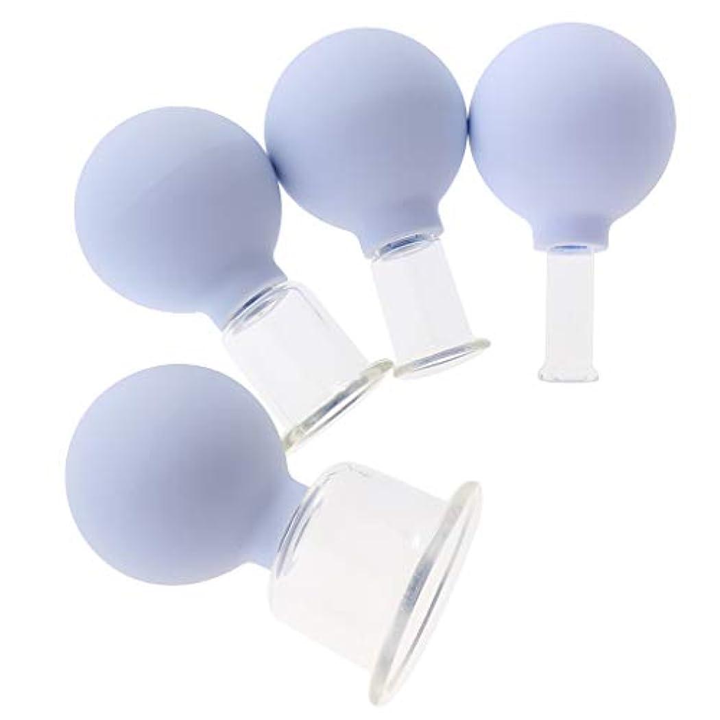オーガニックバーチャルブラウザボディヘッドネック用4バキュームマッサージカップアンチセルライトガラスカップのセット - 白