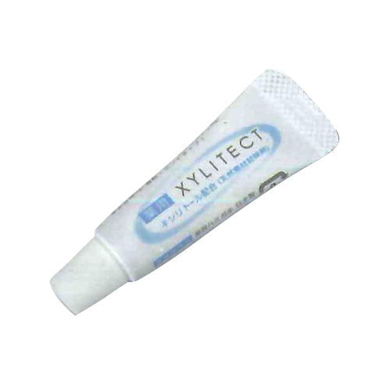 免除ヒゲクジラ頑張る業務用歯磨き粉 薬用キシリテクト (XYLITECT) 4.5g ×30個セット (個包装タイプ)   ホテルアメニティ ハミガキ toothpaste