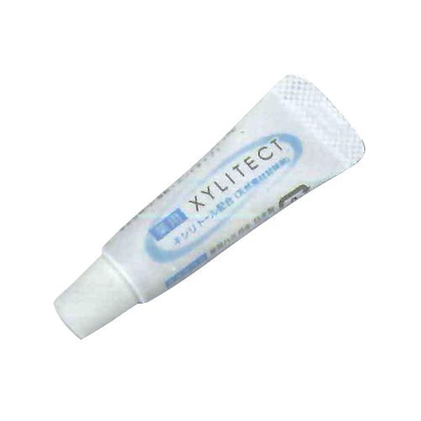 月切り離す推論業務用歯磨き粉 薬用キシリテクト (XYLITECT) 4.5g ×10個セット (個包装タイプ) | ホテルアメニティ ハミガキ toothpaste