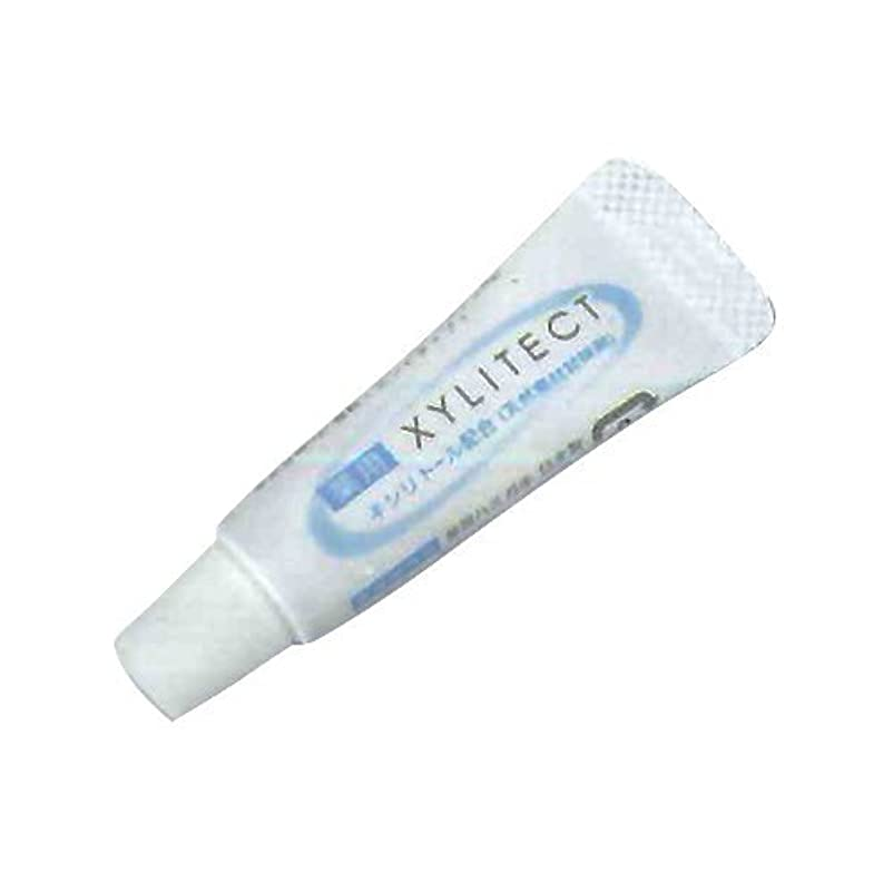 キモいモールス信号盗難業務用歯磨き粉 薬用キシリテクト (XYLITECT) 4.5g ×100個セット (個包装タイプ)   ホテルアメニティ ハミガキ toothpaste
