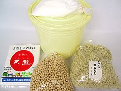 河村こうじ屋 手作り味噌セット(小麦みそ)