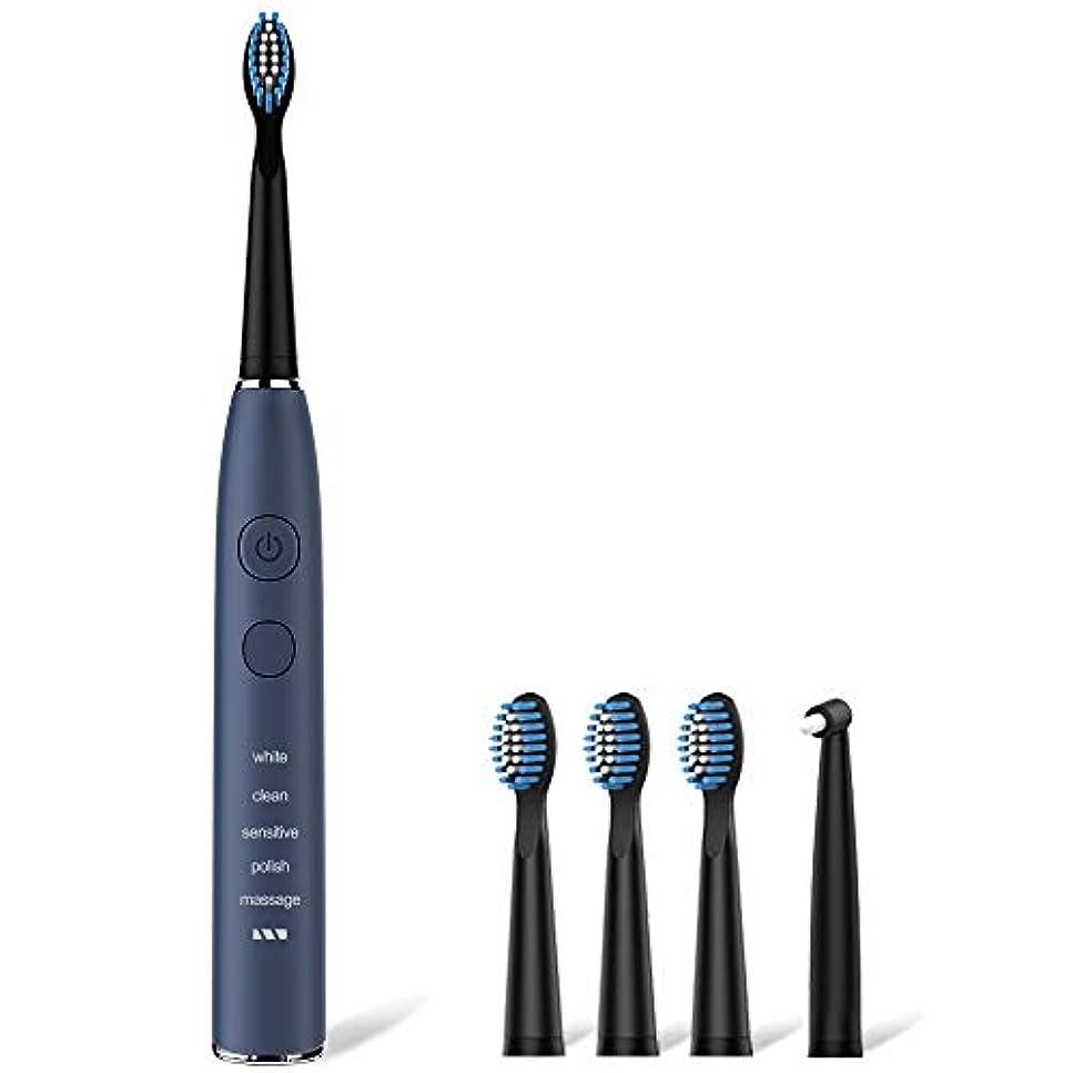 ロール定期的に木曜日電動歯ブラシ 歯ブラシ seago 音波歯ブラシ USB充電式8時間 180日に使用 IPX7防水 五つモードと2分オートタイマー機能搭載 替えブラシ5本 12ヶ月メーカー保証 SG-575(ブルー)