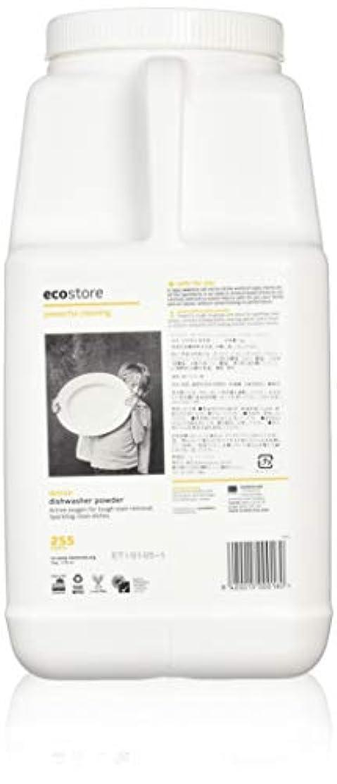 認証カッタートリムecostore(エコストア) オート ディッシュウォッシュパウダー  【レモン】 大容量 5kg 自動食器洗浄機用 粉末 洗剤