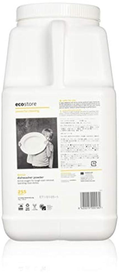 ecostore エコストア オート ディッシュウォッシュパウダー  【レモン】 大容量 5kg 自動食器洗浄機用 粉末 洗剤