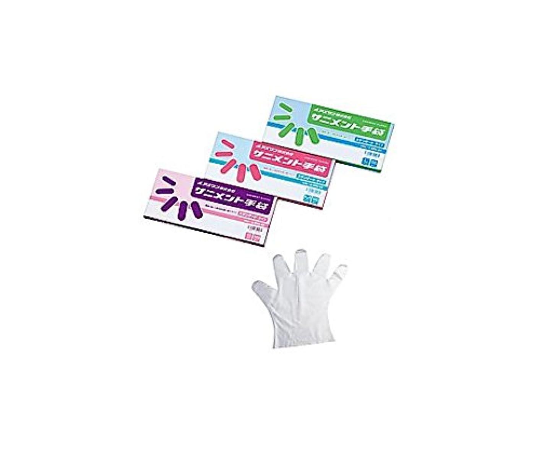 アズワン9-888-01ラボランサニメント手袋(PE?厚手タイプ)スタンダードL10箱+1箱