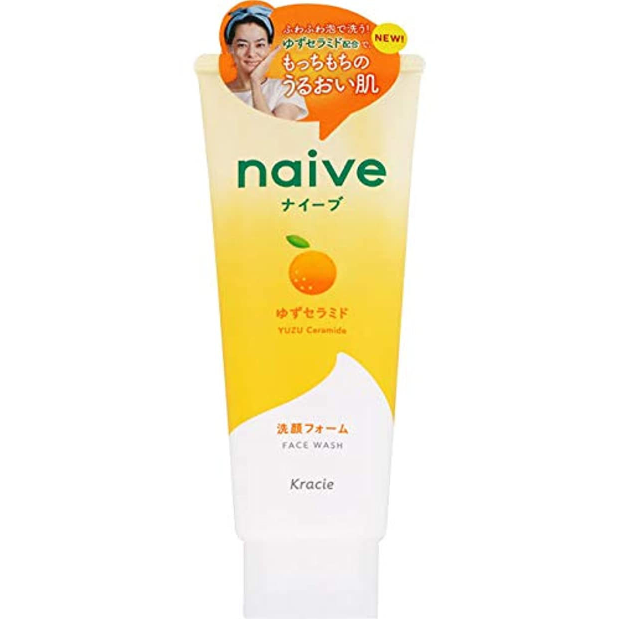 電気陽性植物学者時計回りクラシエホームプロダクツ ナイーブ 洗顔フォーム (ゆずセラミド配合) 130g
