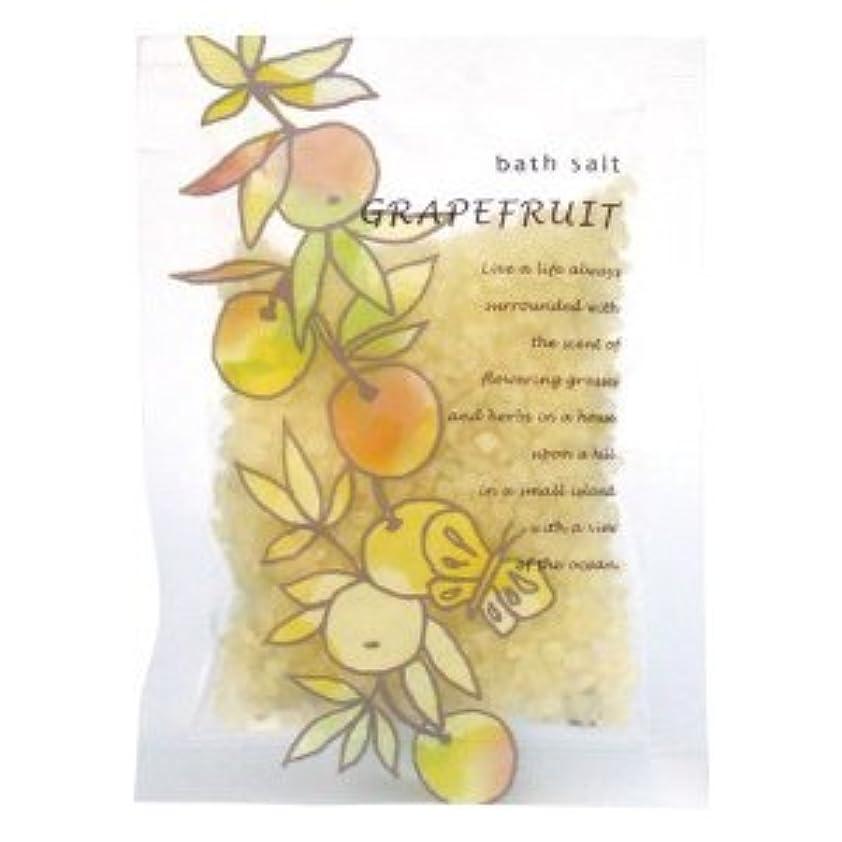 フルーツ野菜トレッドに渡ってサンハーブバスソルト グレープフルーツ