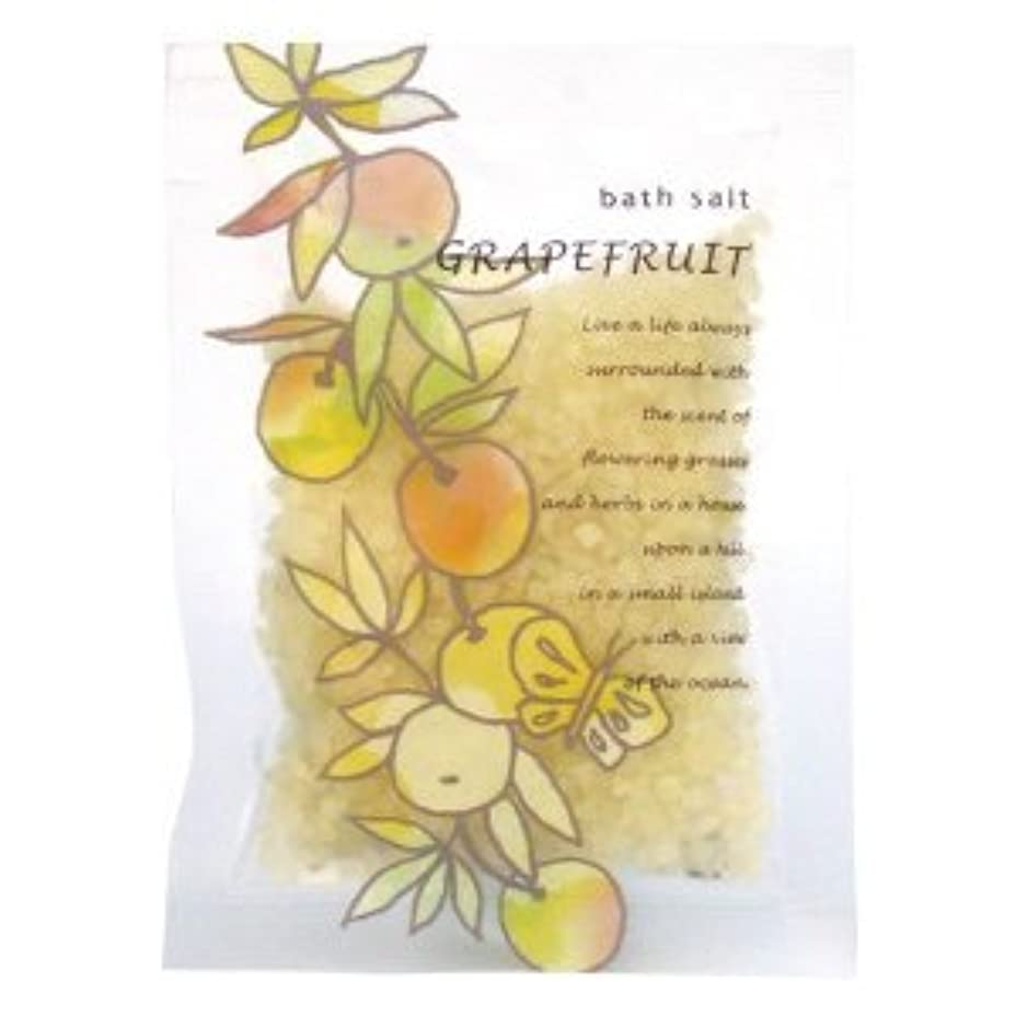 サンハーブバスソルト グレープフルーツ