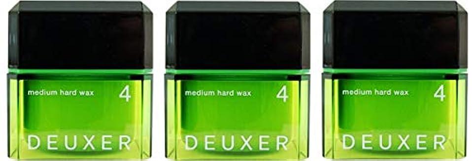 虹縫う完璧なナンバースリー デューサー ミディアム ハード ワックス 4 【ヘアワックス】 80g 【3個セット】