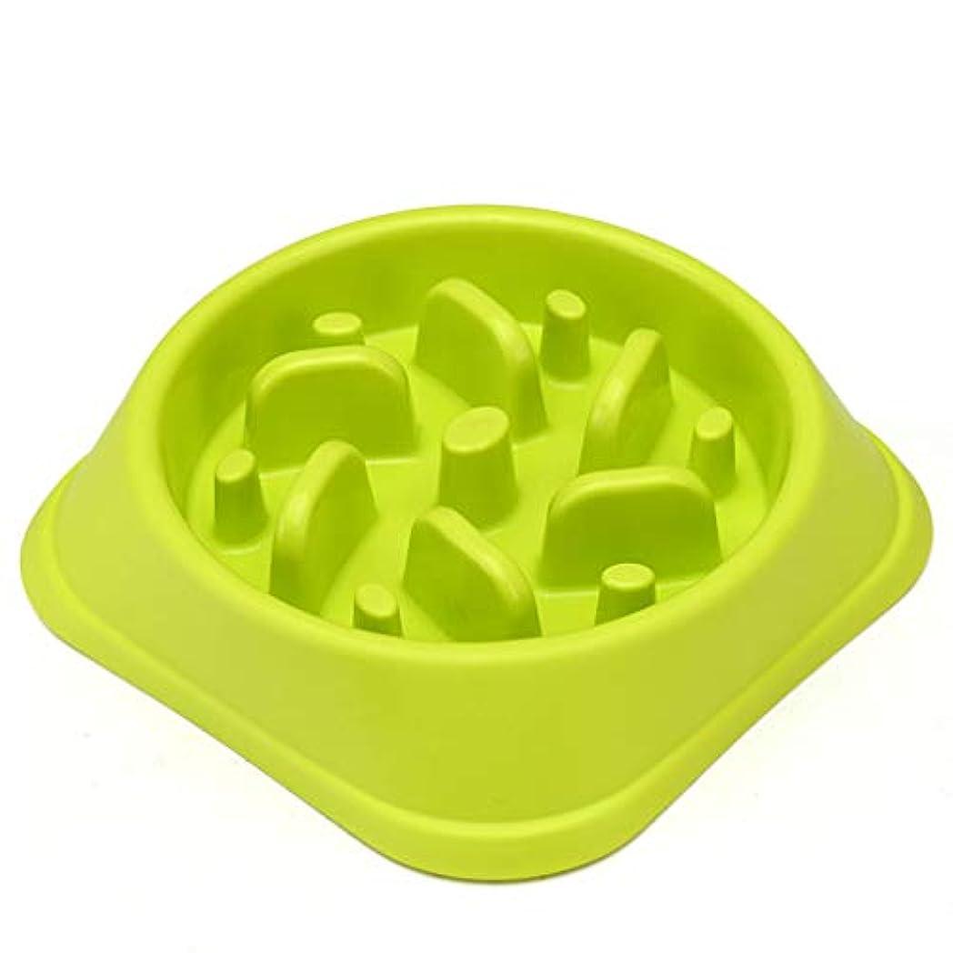 早食い防止食器 犬猫用ボウルペット 肥満防止給餌器 ペット用1個(グリーン)