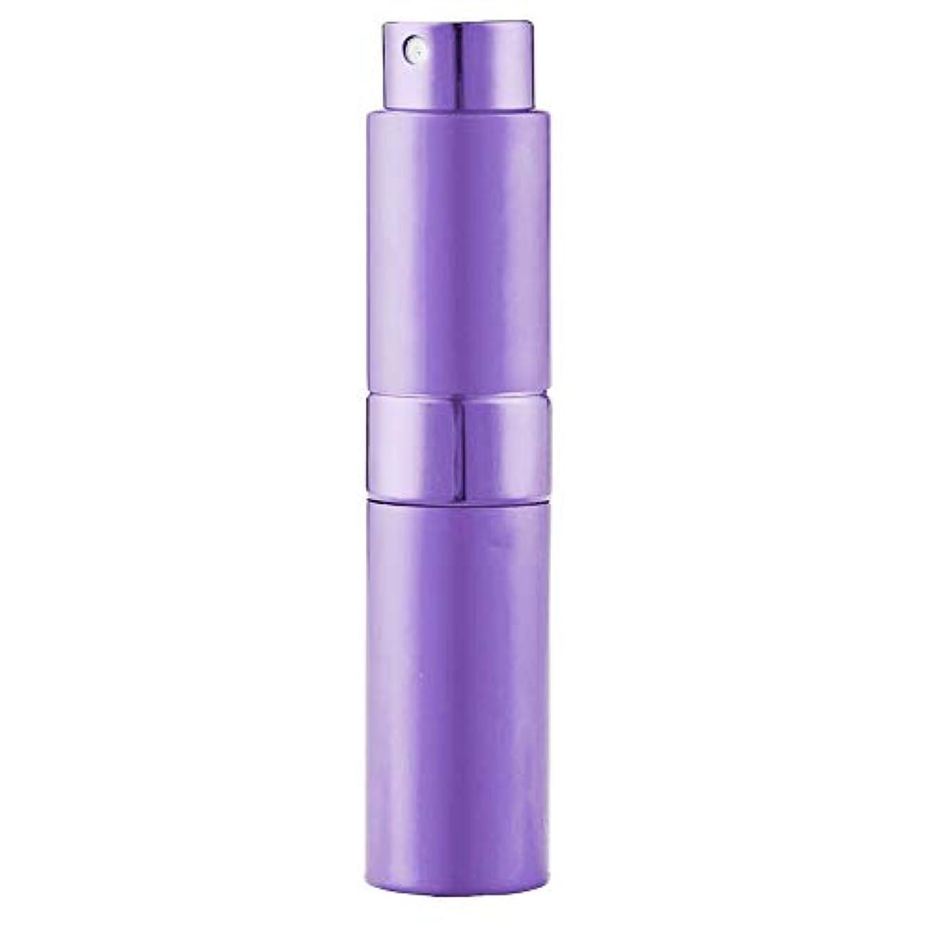 バックポジティブ圧力Ladygogo 香水アトマイザーセット 回転プッシュ式 スプレー ボトル 香水スプレー 詰め替え 持ち運び 身だしなみ 携帯用 男女兼用 (紫)