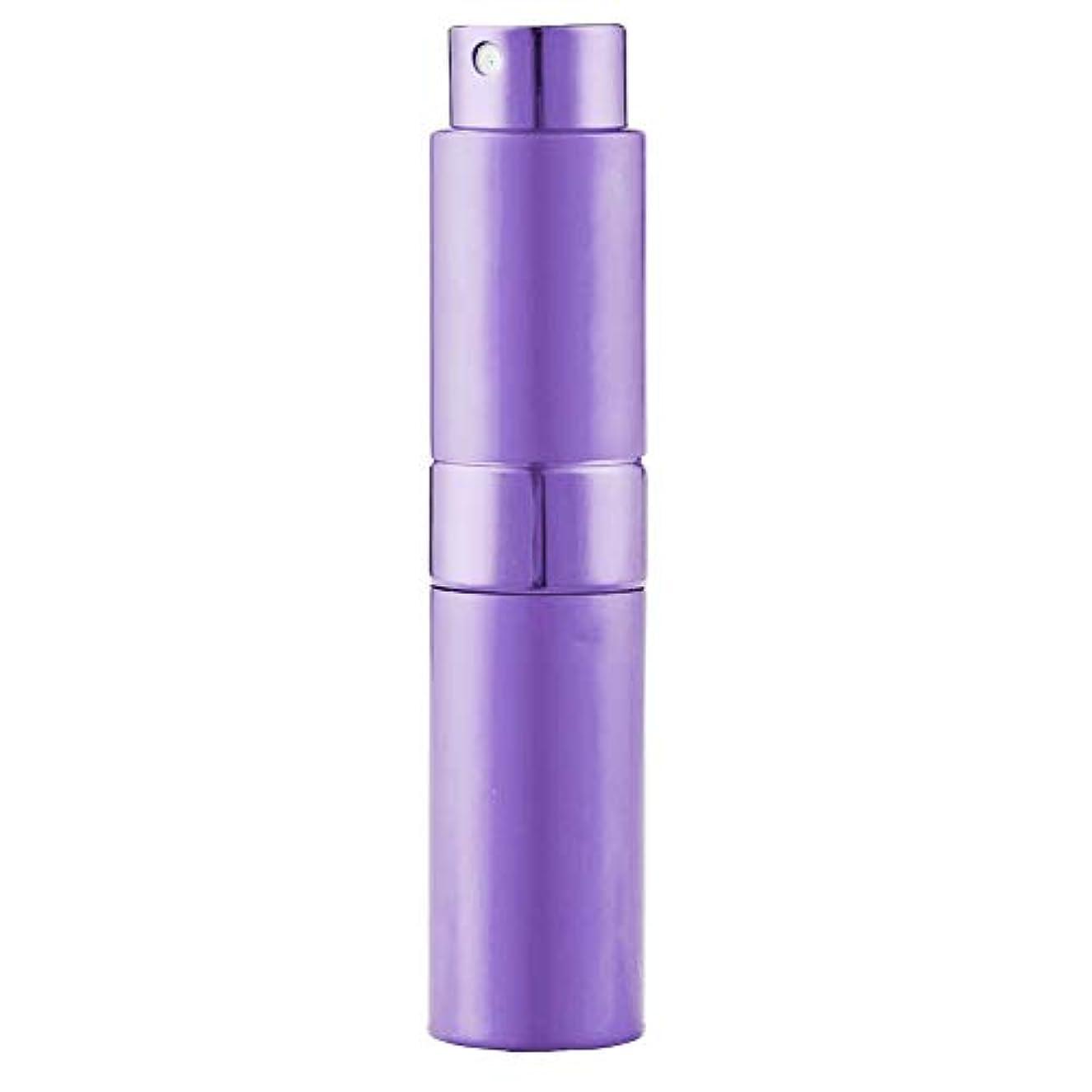 抗議埋める戻るLadygogo 香水アトマイザーセット 回転プッシュ式 スプレー ボトル 香水スプレー 詰め替え 持ち運び 身だしなみ 携帯用 男女兼用 (紫)