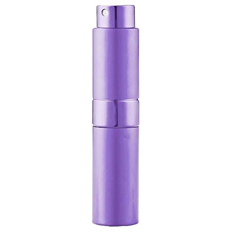 男ビーズ博物館Ladygogo 香水アトマイザーセット 回転プッシュ式 スプレー ボトル 香水スプレー 詰め替え 持ち運び 身だしなみ 携帯用 男女兼用 (紫)