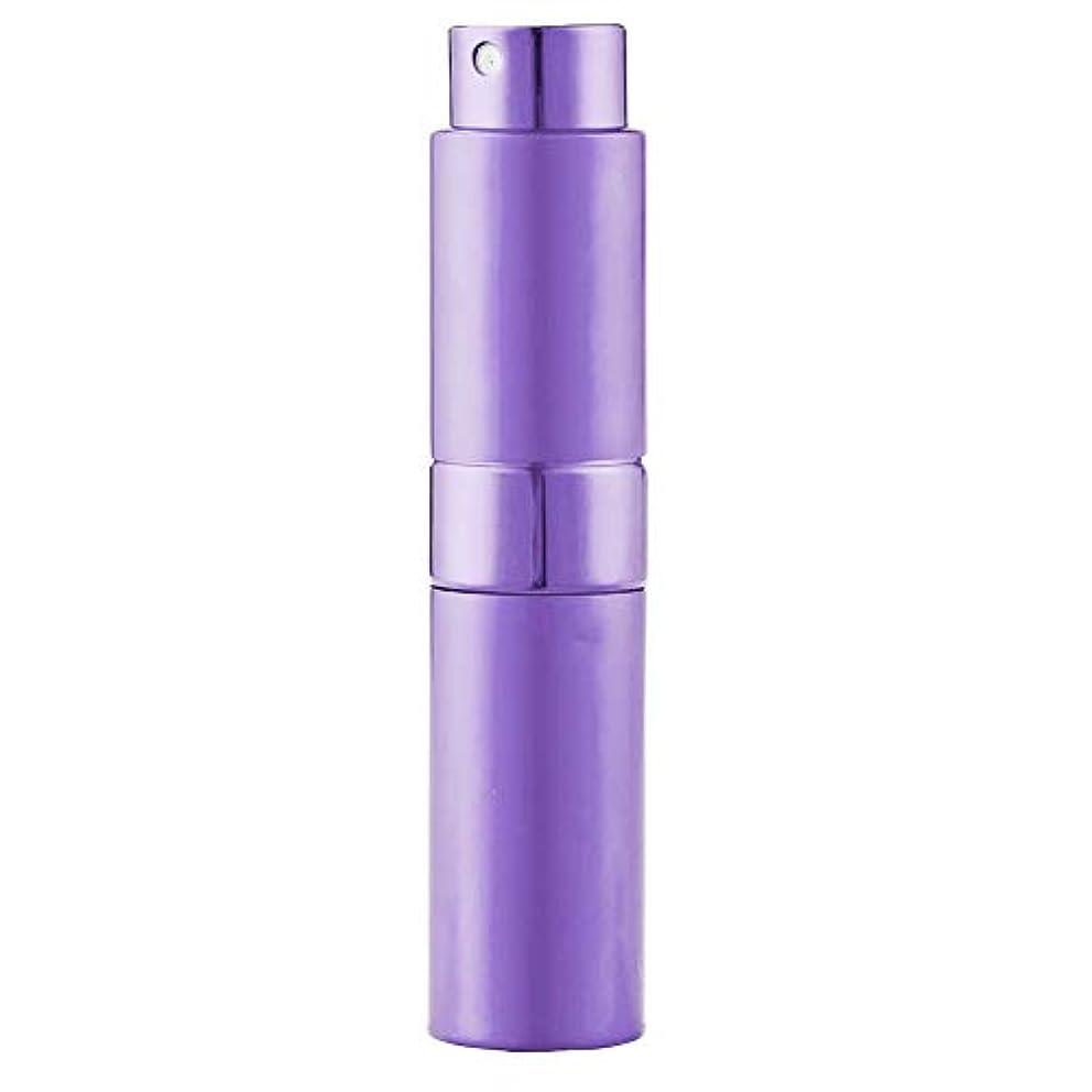 豪華な緩やかな軸Ladygogo 香水アトマイザーセット 回転プッシュ式 スプレー ボトル 香水スプレー 詰め替え 持ち運び 身だしなみ 携帯用 男女兼用 (紫)