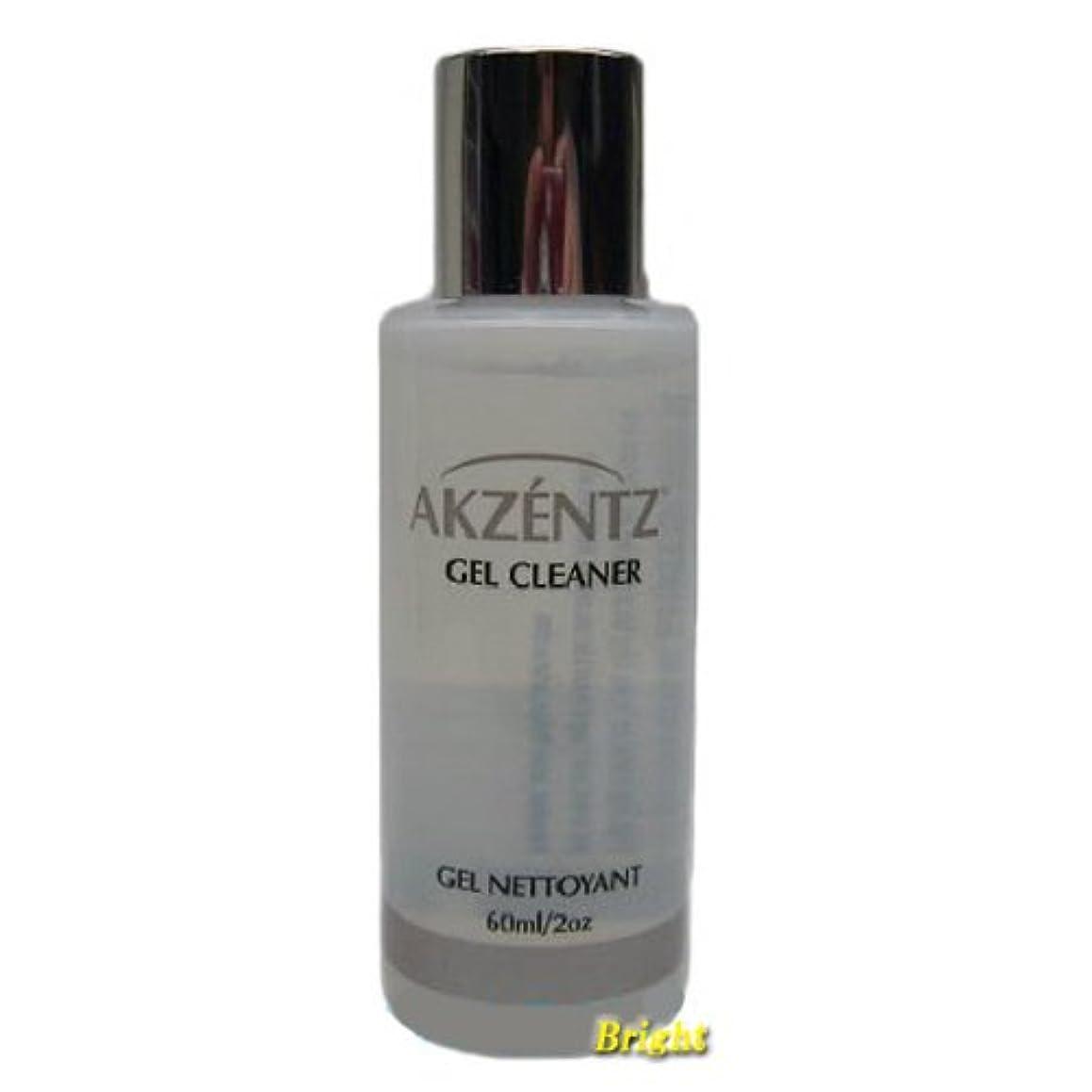 魔術アンプワットアクセンツ ジェルクリーナー 60ml 未硬化ジェル拭き取り液 AKZENTZ ジェルネイル