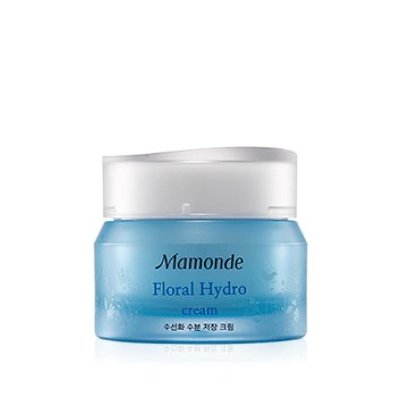反響する韻モンキー[2017 New] Mamonde Floral Hydro Cream 50ml/マモンド フローラル ハイドロ クリーム 50ml [並行輸入品]