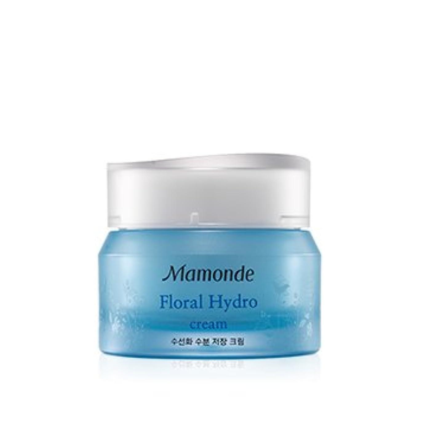通行料金うめき声裏切り者[2017 New] Mamonde Floral Hydro Cream 50ml/マモンド フローラル ハイドロ クリーム 50ml [並行輸入品]