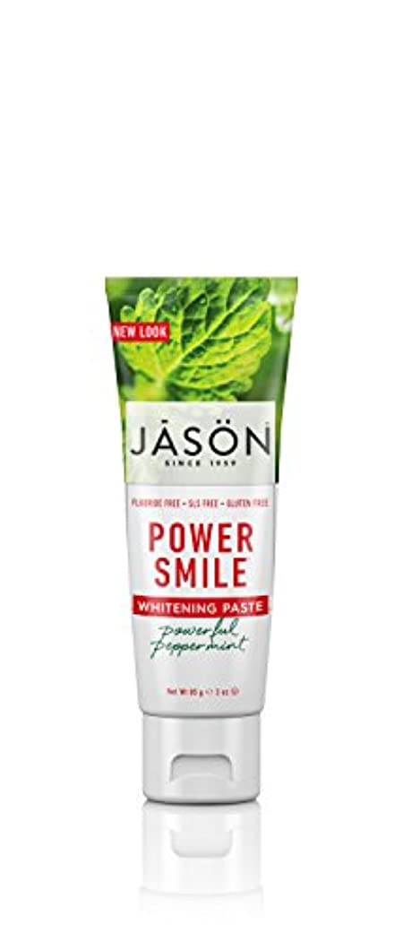 速度フロンティアモール海外直送品Powersmile Toothpaste Antiplaque & Whitening, 3 Oz by Jason Natural Products