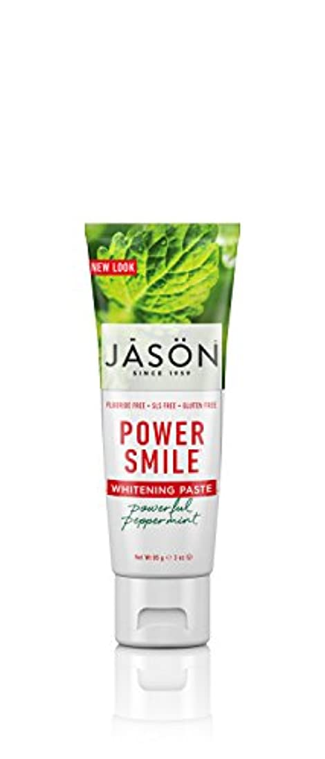 保証金漏れスクレーパー海外直送品Powersmile Toothpaste Antiplaque & Whitening, 3 Oz by Jason Natural Products