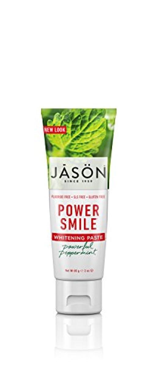 狂う針切手海外直送品Powersmile Toothpaste Antiplaque & Whitening, 3 Oz by Jason Natural Products