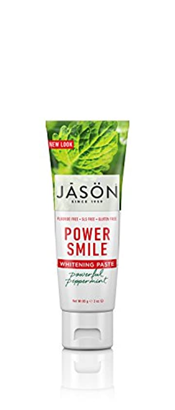 暴力即席考慮海外直送品Powersmile Toothpaste Antiplaque & Whitening, 3 Oz by Jason Natural Products