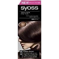 【シュワルツコフ ヘンケル】SYOSS [サイオス] ヘアカラー 4クラシックブラウン ×10個セット
