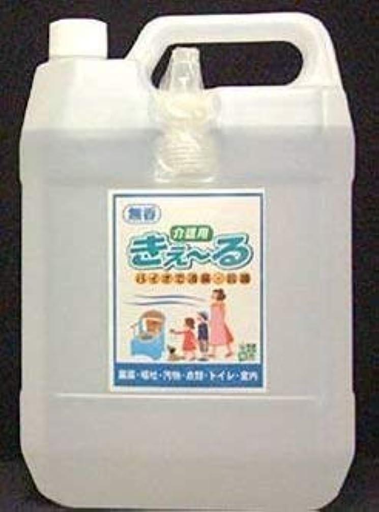 登録暗い暗い【大容量】バイオで消臭 抗菌 肌に触れても安全 きえ?る介護用 バイオ消臭液 無香 特大サイズ 4L ×2個