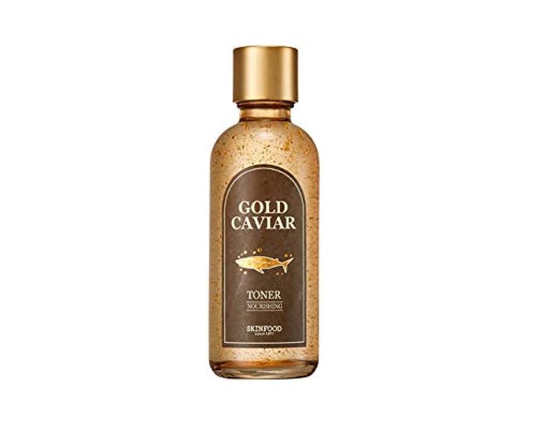 優先自動車メタルラインSKINFOOD スキンフード ゴールド・キャビア・トナー145ml (gold caviar toner) 海外直送品