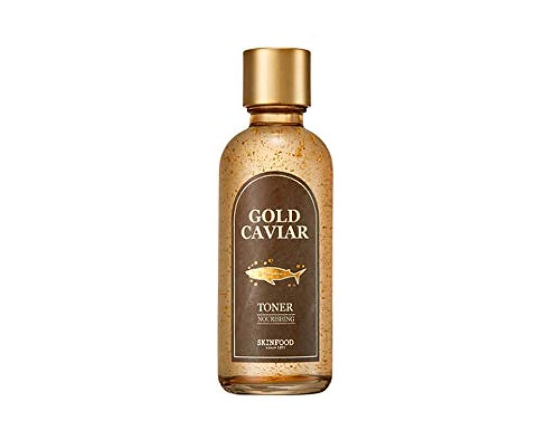 スライム綺麗な理容室SKINFOOD スキンフード ゴールド?キャビア?トナー145ml (gold caviar toner) 海外直送品