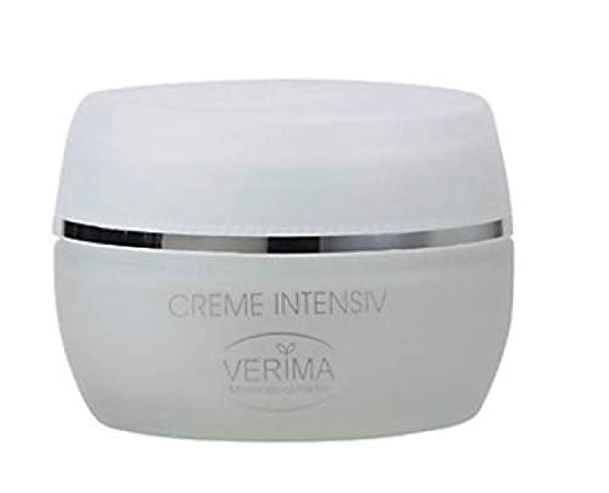 訴えるこんにちは勉強する【VERIMA(ヴェリマ)】ミネラルクリーム_50mL(クリーム)