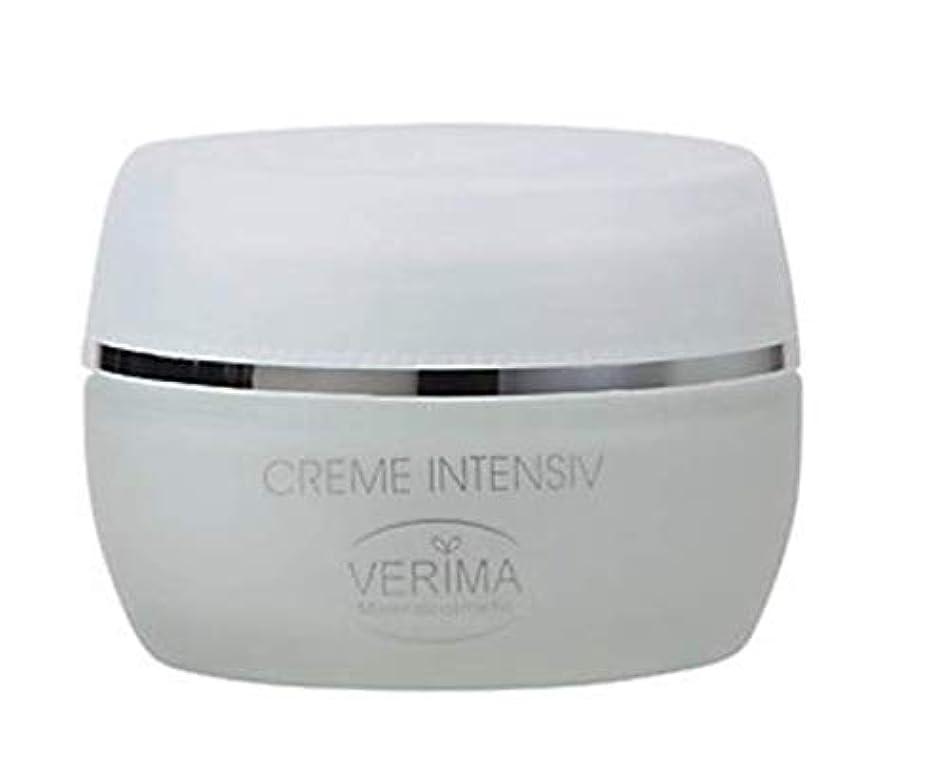 自宅で待つ放射する【VERIMA(ヴェリマ)】ミネラルクリーム_50mL(クリーム)