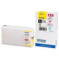 (まとめ) エプソン EPSON インクカートリッジ イエロー Lサイズ ICY90L 1個 【×3セット】 AV デジモノ パソコン 周辺機器 インク インクカートリッジ トナー インク カートリッジ エプソン(EPSON)用 [並行輸入品]