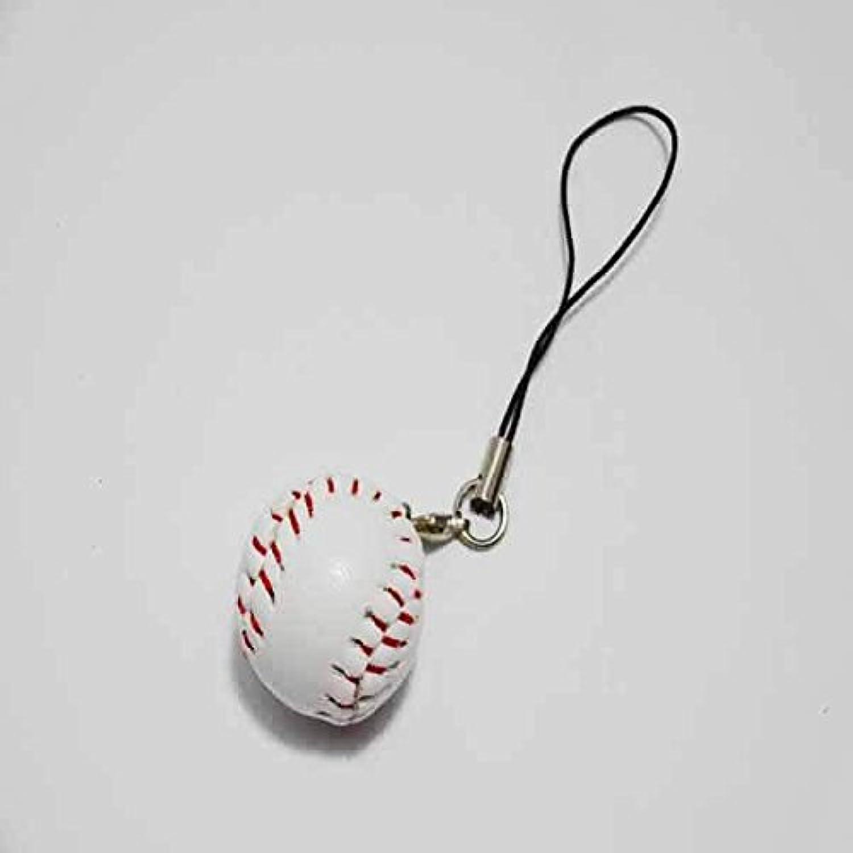 野球 グラシアス 可愛い野球ボールストラップ 1個