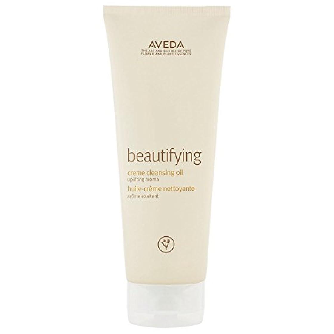 航空反論ジャンプする[AVEDA] アヴェダクリームボディクレンザーオイル200ミリリットルを美化 - Aveda Beautifying Cream Body Cleanser Oil 200ml [並行輸入品]